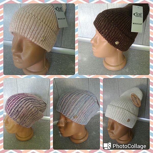 Скидка . Красивая теплая шапка. Много расцветок