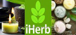 Бесплатная помощь с  iHerb. Скидка -5 по коду ROW6780