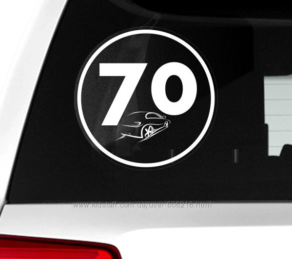 Наклейка знак на машину авто стекло 70 км ограничительный знак с авто