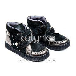 Ортопедичні черевики