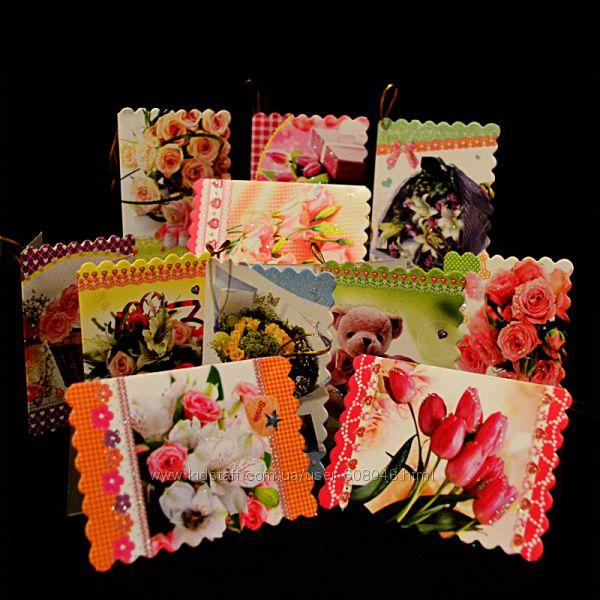Открытки к цветам и подаркам, красивые, с блёстками