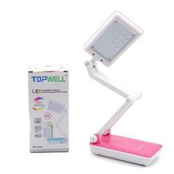 Настольная LED лампа светодиодная аккумуляторная