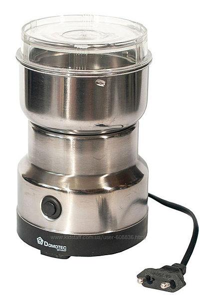 Кофемолка электрическая 150W