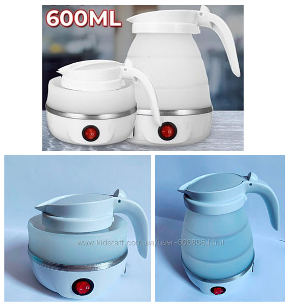 Складной силиконовый электрический чайник дорожный 600мл