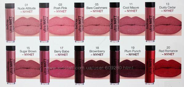 isadora matte lipstick