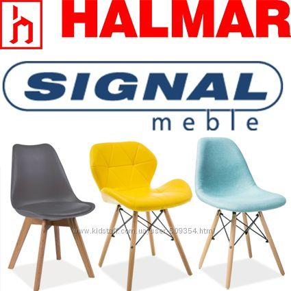 SIGNAL и HALMAR мебель под заказ