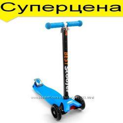 Детский трехколесный самокат Best Scooter Maxi Micro - светящиеся колеса