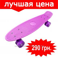 Скейт Пенни Борд - penny board Profi с светящимися, прозрачными, колесами
