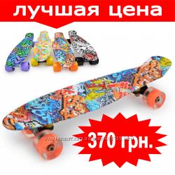 Скейт Пенни Борд абстракция граффити - penny board - светящиеся колеса