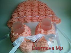 Комплект пинетки и чепчик персиковый