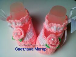 Пинетки для девочки носочки вязаные