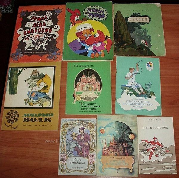 Сказки 9 книг 1956-92 гг. Сказки с наклейками 2010