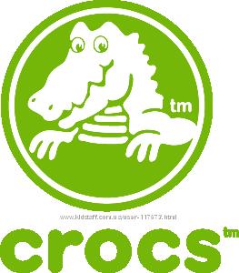 Crocs Америка Минус 50 сейл