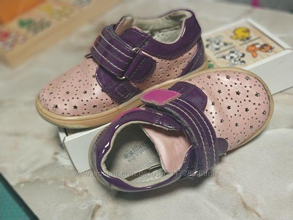 Туфельки тм Шалунишка 23 размер