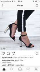 Женские босоножки на стальном каблуке