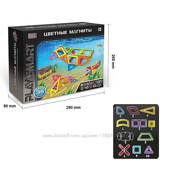 Конструктор магнитный Цветные магниты, 36 элементов Play Smart
