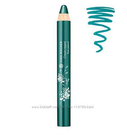 Yves Rocher - продам или обменяю карандаш-тени для век цвет Бирюзовая мечта