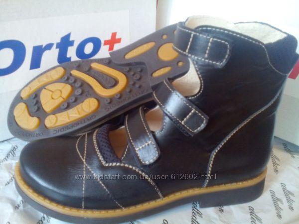 Ортопедические туфли в школу Орто плюс А-862, черные ортопедические туфли