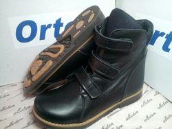 Ортопедические ботинки А-867 Орто, Orto, демиботинки