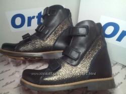 Ортопедические ботинки Орто, Orto А-867