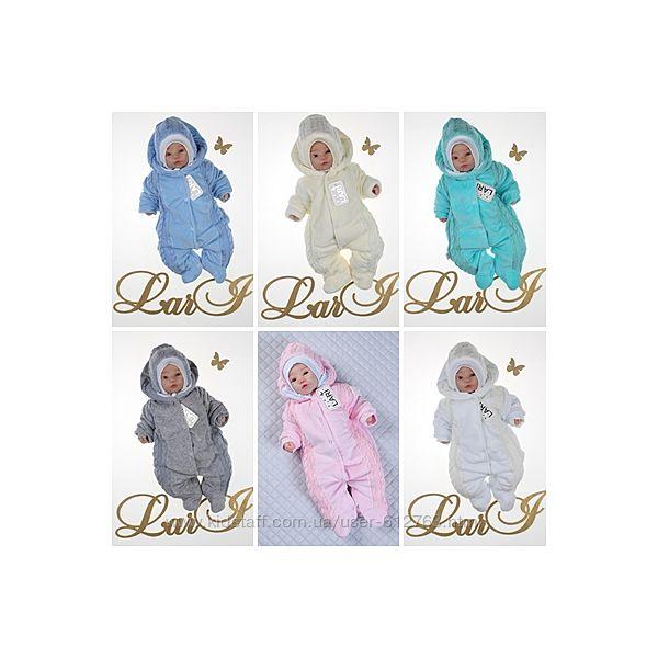 Комбинезон -человечек утепленный для новорожденных на выписку
