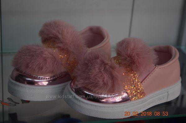 стильные туфли с мехом 20-25рр