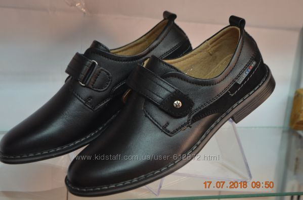 кожаные туфли KANGFU 34рр