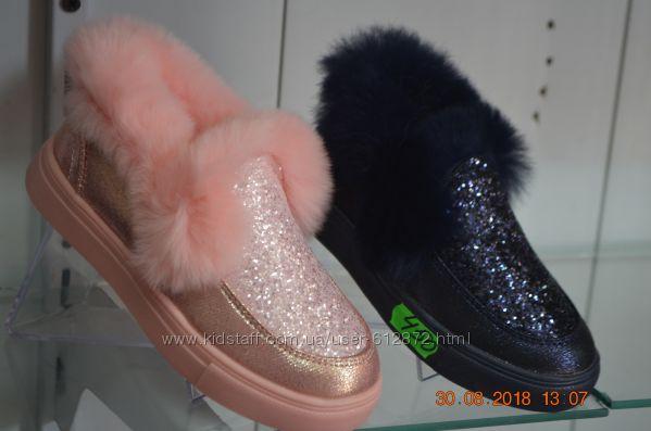 деми ботинки с натур. опушкой 25-30рр
