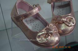перламутровые туфельки с 21-25рр