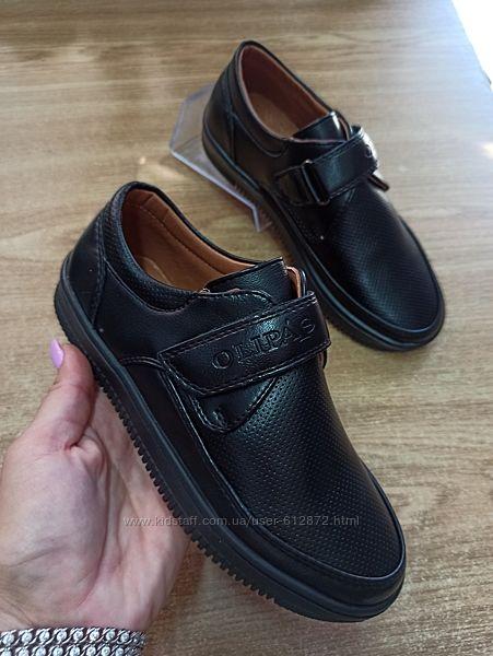 школьные туфли 34рр