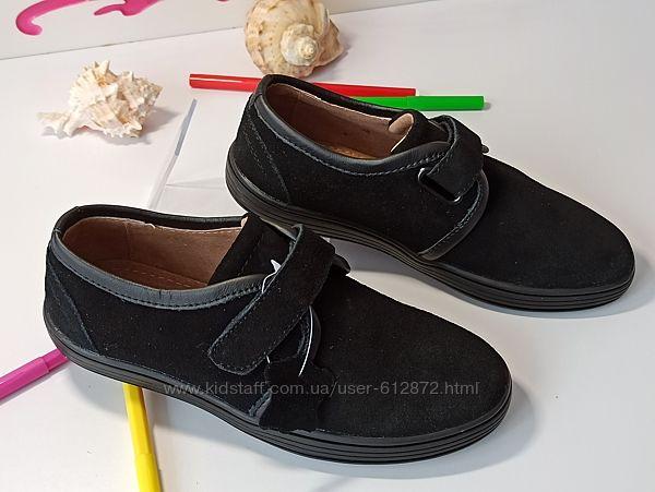 Замшевые , натуральные туфли 31-36рр, липучка