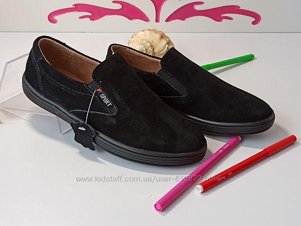 Замшевые, натуральные туфли 31-36рр