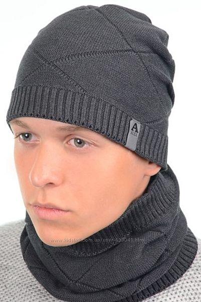 Комплект мужской шапка и снуд , разные цвета и модели