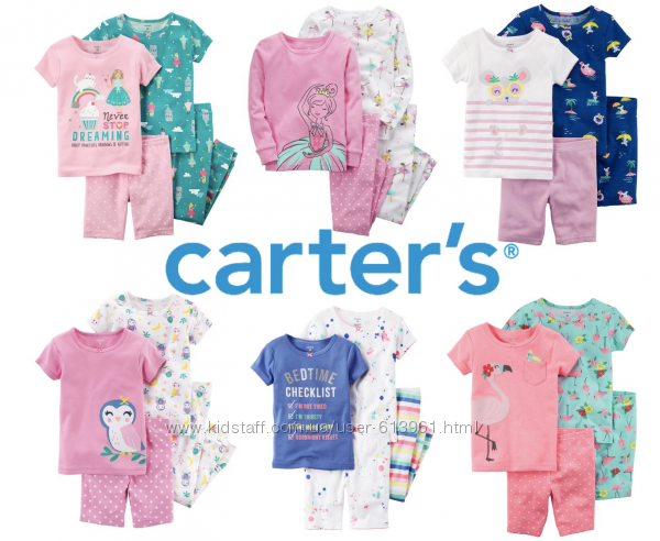Набор из 2-х хлопковых пижам Картерс 88-110 см 2-5Т Carters