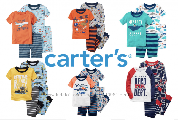 Набор из 2-х хлопковых пижам для мальчиков Картерс 88-110 см Carters