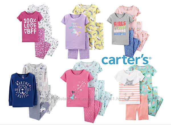 Набор из 2-х хлопковых пижам Картерс 110-158 см 5-14 лет Carters