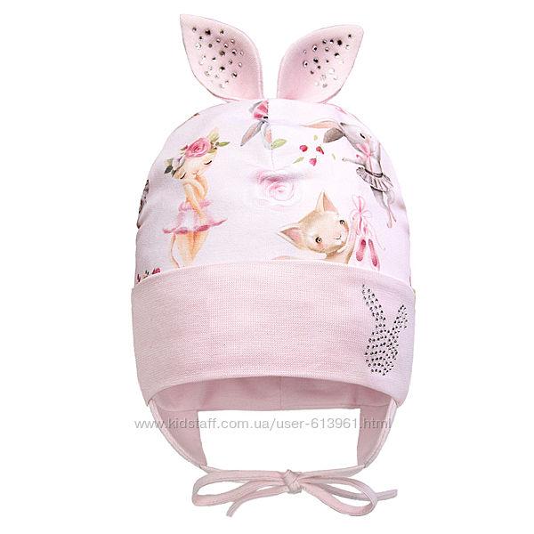 Демисезонная двухслойная шапка на завязках для девочки  44-48
