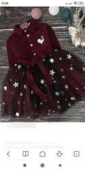 Платье на девочку с пышной юбочкой
