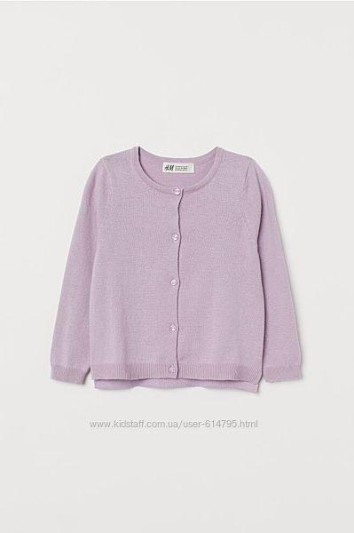 На пуговицах  кардиган для девочки нежно сиреневого цвета H&M,2-4,6-10