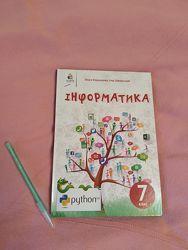 Книга по информатике и истории 7 класс