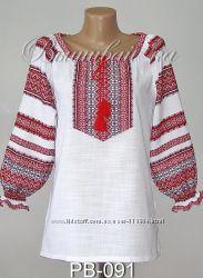 a0aada5acb6 Вышиванки женские. Самые приятные цены