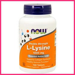 Now Foods, L-лизин, 1000 мг, 100 таб
