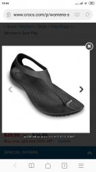 Крокс сандали