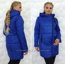 Новинка Классная куртка . Размеры 48- 52