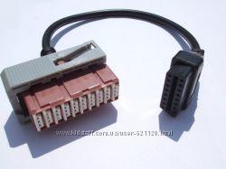 Переходник c OBD-II 16-pin на PSA 30-pin Peugeot и Citroen для Autocom.