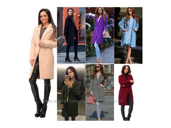 Женское пальто. Разные цвета.