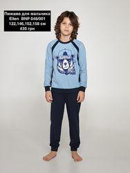 Пижамы Ellen на мальчиков рост 92-158