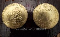 юбилейнВы монета 1 гривна евро 2012
