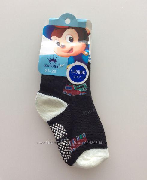 Антискользящие носочки для малышей с резиновыми тормозами 21-25 р.