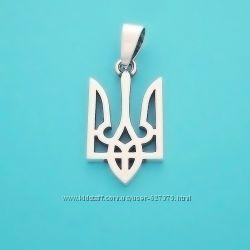 Серебряная подвеска Тризуб герб Украины